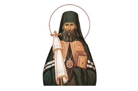 Sf Ierarh Petru Movila