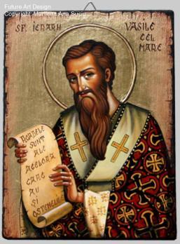 Sf._Vasile_cel_Mare