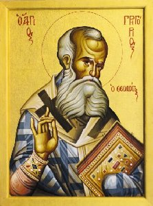 Sf Grigorie Teologul 2