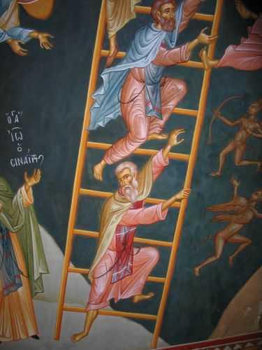 Urcus Duhovnicesc Scara Raiului