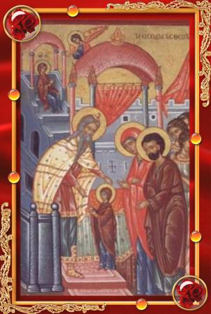 Intrarea Maicii Domnului in Templu