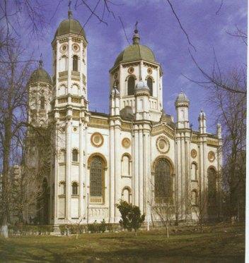 Biserica Sf Spiridon Nou