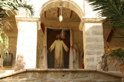 Manastir Sf Gherasim